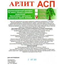 Антисептик по дереву АРЛИТ АСП огнебио 30%   5л