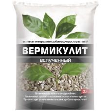 Агроперлит(Вермикулит)  2л