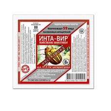 Инта-Вир  Ср-во от насекомых  8гр.