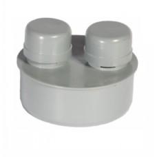 Клапан вентиляционный d110