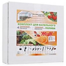 Набор капельного полива ЖУК-парник 30 растений 4725-00